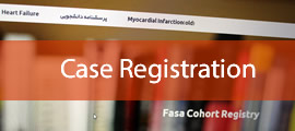 case registration