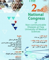 Second National Noncommunicable Diseases Congress